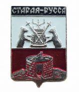 Герб города СТАРАЯ РУССА - Новгородская область, Россия