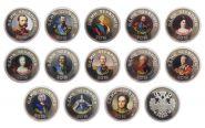 Набор монет 13 штук, 1 ЧЕРВОНЕЦ - ИМПЕРАТОРЫ РОССИИ, цветная эмаль