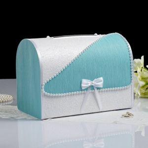 Коробка для денег «Алина», бело-тиффани, неразборная 3041806