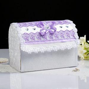 Коробка для денег «Анта», бело-сиреневая, разборная 3042002