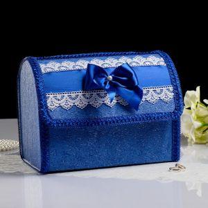 Коробка для денег №1, синяя, разборная 3183930