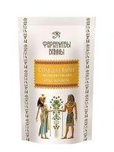 """Фараоновы ванны Соль для ванн с натуральными экстрактами """"Мёд и молоко"""", 500 г"""
