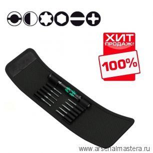 Набор WERA Kraftform Kompakt Micro Set/11 SB (сумка с насадками длиной 44 мм 11 предметов) WE-135938 ХИТ!