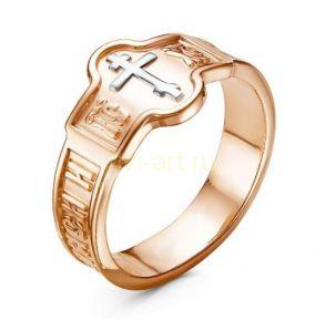 """Позолоченное кольцо """"Спаси и сохрани"""" (арт. 788099)"""