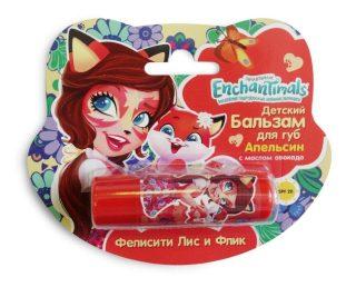 Enchantimals Детский бальзам для губ Апельсин с маслом авокадо
