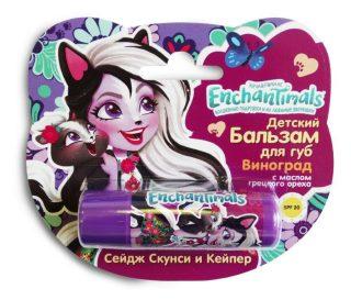 Enchantimals Детский бальзам для губ Виноград с маслом грецкого ореха