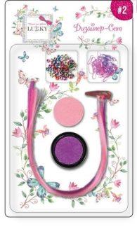 Набор для дизайна волос , цвет пудры фиолетовый, с аксессуарами