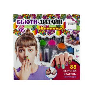 Набор Маникюр с лаком для ногтей, с блестками,стикерами,пилочкой