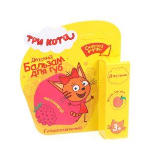 Три кота Детский бальзам для губ Малиновый с маслом персика