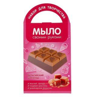 Мыло своими руками Бельгийский шоколад, серия Кондитерская