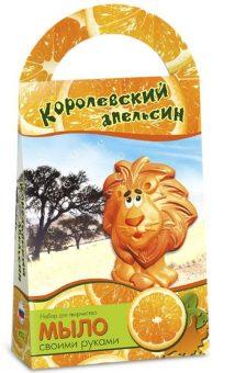 Мыло своими руками Королевский апельсин с формочкой Лев