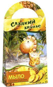 Мыло своими руками Сладкий ананас с формочкой Жираф