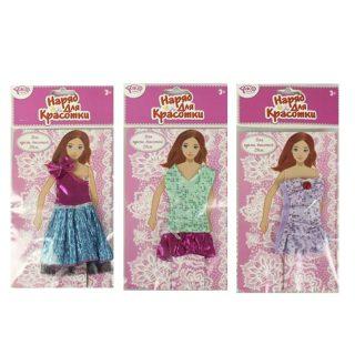 Платье для куклы 29 см Диско в ассорт., пакет