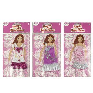 Платье для куклы 29 см Каникулы в ассорт., пакет