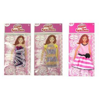 Платье для куклы 29 см очарование в ассорт., пакет