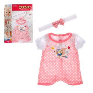 Костюм для куклы 35 см, пакет
