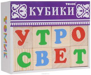 Куб.12 Алфавит