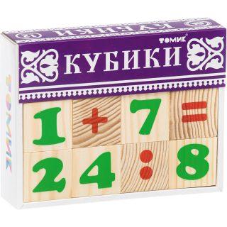 Куб.12 Цифры