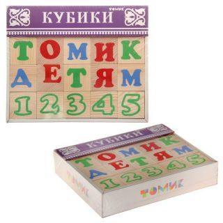 Куб.20 Алфавит с цифрами