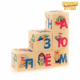 Кубики Азбука, 6 куб.