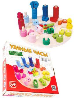 Развивающая игрушка Умные Часы