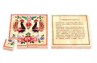 Пазлы деревянные Городецкая роспись 16 шт.