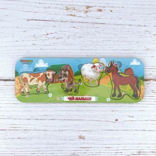 Вкладыш  Чей малыш?, корова-собака-овца-лошадь