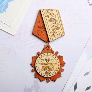 Магнит - медаль «Победителю моего сердца», 11?5 см 3695806