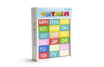 Набор Логический игровой Учимся играя Читаем 54 дет.