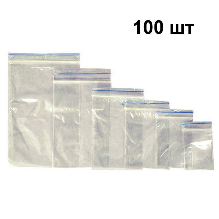 Прозрачный пакет Zip Lock 100 шт