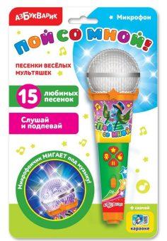 Микрофон Песенки веселых мультяшек с огоньками