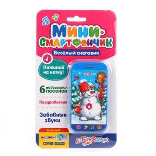 Мини-смартфончик Веселый снеговик