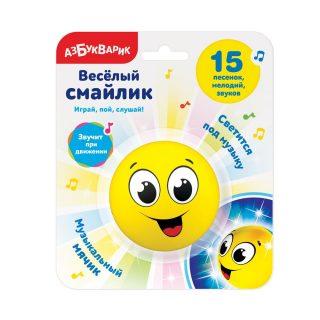 Муз. игрушка Веселый смайлик Желтый