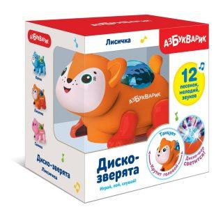 Муз. игрушка Лисичка Диско-зверята