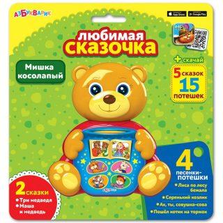 Муз. игрушка Мишка косолапый любимая сказочка