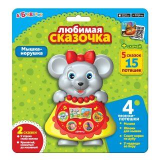 Муз. игрушка Мышка-норушка любимая сказочка