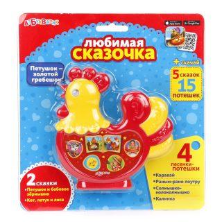 Муз. игрушка Петушок-золотой гребешок любимая сказочка