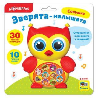 Муз. игрушка Совушка Зверята-малышата