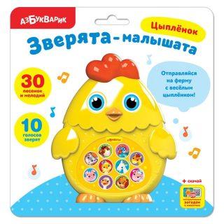 Муз. игрушка Цыпленок Зверята-малышата