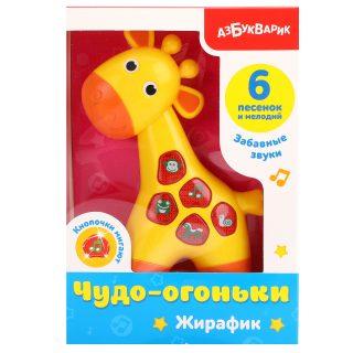 Развив. игрушка Жирафик чудо-огоньки