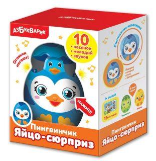 Яйцо-сюрприз Пингвинчик