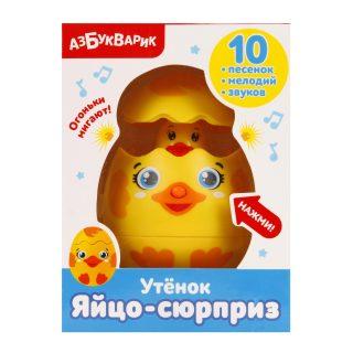 Яйцо-сюрприз Утенок