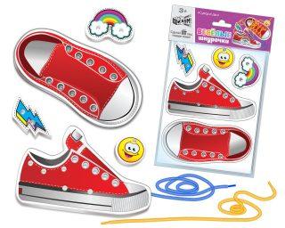 Веселые шнурочки Супер-кеды