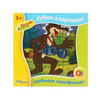 Куб. 9 Любимые мультфильмы-4