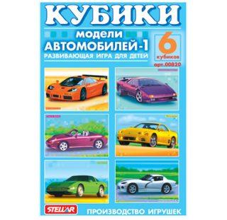 Куб.6 Модели автомобилей N20