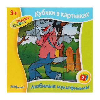 Куб.9 Любимые мультфильмы-1
