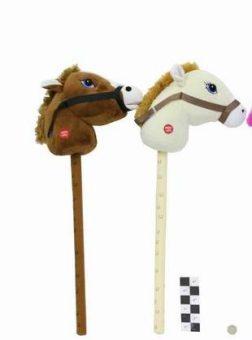 Лошадка-скакалка, 75см.,2 ассорт.,звук.