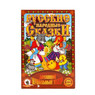 Кук.театр Репка