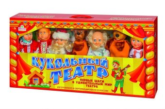 Кукольный театр Весна 7 персонажей набор 2