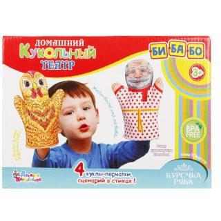 Кукольный театр. Курочка Ряба (4 куклы-перчатки)
